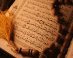 Los Genios y los Ángeles Desde el punto del vista del Corán-Islam.jpg