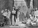 Alquimia (Civilización del Islam).jpg