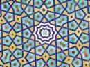 Debe el recuerdo de Al-lah (Dios) evocar temor o amor, teologia islamica.jpg