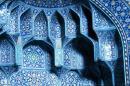 El Descenso del Corán, La Historia del Corán (II), Ciencias Coránicas.jpg
