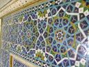 El Hadîz, el Iÿtihâd y el Fiqh (jurisprudencia) en el Islam Shia imamita.jpg