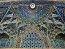 El Imamato y el Califato (la sucesión del Profeta) en el Islam shia, Shiismo.jpg