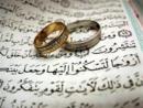 El Islam y la relación conyugal II.jpg