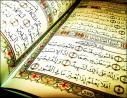 El mito de la distorsión del Sagrado Corán, shia y sunna, mushaf Fatima.jpg