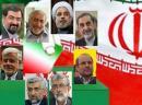 El trasfondo del proceso electoral en Iran.jpg