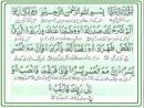 Interpretación de Sura Inshirâh (El Sosiego) - Nº 94 del Corán.jpg