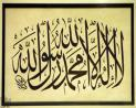 Introducción a la Historia de Muhammad (Mahoma (PB)).jpg