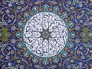 Islam y LA INQUIETUD DEL HOMBRE EN SU BÚSQUEDA DE DIOS.jpg