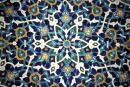 Juventud del Profeta Muhammad (PB), Mahoma, Historia del Islam.jpg