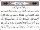 La Interpretación Ejemplar del Sagrado Corán, Sura al-'Âdiât (Los Corceles).jpg