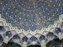 Revelación (Wahî) a los Profetas y sus distintas formas,Historia del Corán.jpg