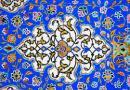 La opinión de Mensajero del Islam sobre sus Compañeros.jpg