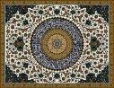 Los Compañeros del Profeta del Islam desde la Perspectiva del Corán.jpg