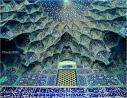 Los abundantes beneficios de la piedad y la bondad y Islam.jpg