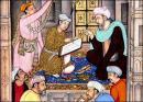 Medicina (Civilización del Islam).jpg