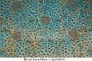 Ornamentos y Decoración (Civilización del Islam).jpg