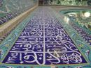 Debate libre entre el Profeta del Islam (BP) y nobles de Quraish, Profecia.jpg