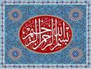 Qué es el Islam (concepto vs. etiqueta).jpg