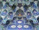 Qué es el Din (religión), Enseñanza de la Doctrina Islámica.jpg