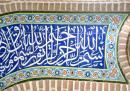 Recomendaciones del Imam Sadiq (P) para el viaje místico hacia Dios.jpg