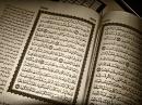 Setenta Puntos Respecto al Generoso Corán- del libro Ciencias coránicas.jpg