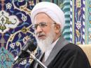 Una Descripción del Saber y Conducta del Imam Jomeini - Ayatola Amoli.jpg