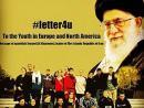 Una carta para salvación- Mensaje del líder de revolución islámica de Iran.jpg