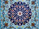 Visiones sapienciales- Un estudio de la metafísica islámica en diversos contextos humanos- Filosofia islámica.jpg