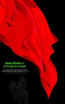 Imam Husain (P), la luz que no se apagó.jpg