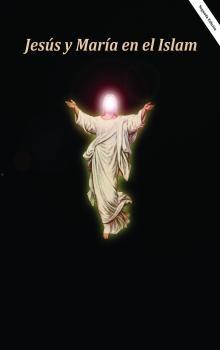 Jesús y María en el Islam.jpg