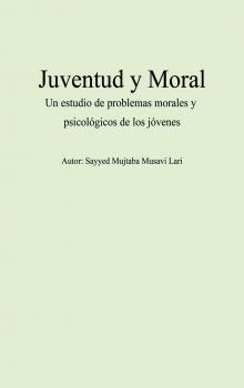Juventud y Moral.jpg