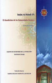 Libro La vida de Imam Mahdi, el duodécimo de los imames del islam shia.jpg