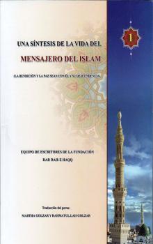 Libro Una síntesis de vida y biografía del Mensajero de Islam, Mahoma.jpg