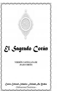 Tapa del libro El Sagrado Corán- Versión Castellana de Julio Cortés.jpg