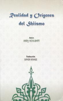 Libro Realidad y Orígenes del Shiísmo.jpg