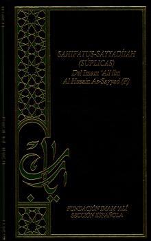 AS-SAHIFA AS-SAYYADÍIAH, Súplicas del Imam Sayyad (P).jpg