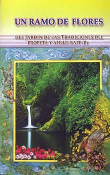 Un Ramo de Flores del Jardín de las Tradiciones del Profeta y Ahlul Bait (P).jpg