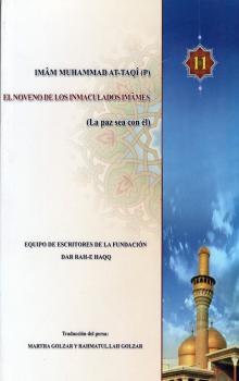 Vida del Imam Muhammad At-Taqi (Ÿawad) (P) - El noveno de los inmaculados.jpg