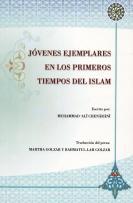 Jóvenes Ejemplares en los Primeros Tiempos del Islam.jpg