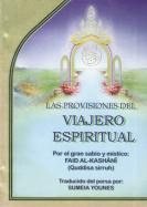 Las Provisiones del Viajero Espiritual.jpg