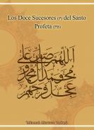 Los Doce Sucesores del Santo Profeta (PB)