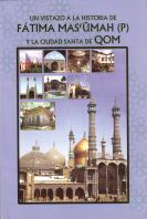 Un vistazo a la historia de Fátima Masuma y la ciudad santa de Qom.jpg