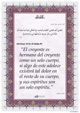 El creyente es hermano del creyente -4 .jpg