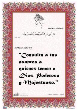 La consideración de la sabiduría en la consulta - 5 .jpg