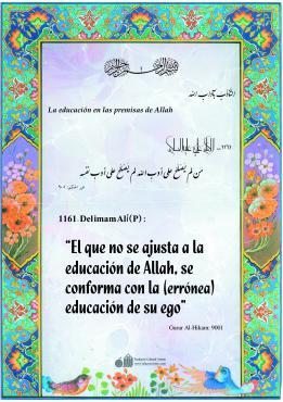 La educación en las premisas de Allah-1.jpg