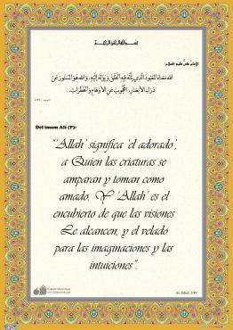 """El significado de la palabra """"Allah"""".jpg"""