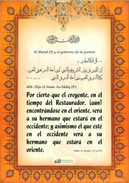 El Mahdî (P) y el gobierno de la justicia-1.jpg
