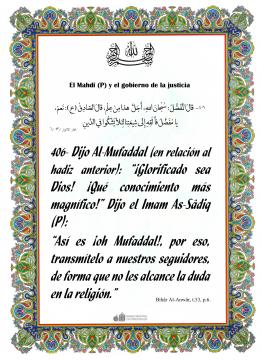 El Mahdî (P) y el gobierno de la justicia-2.jpg