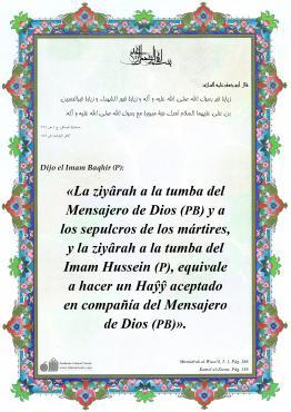 El Haŷŷ aceptado.jpg