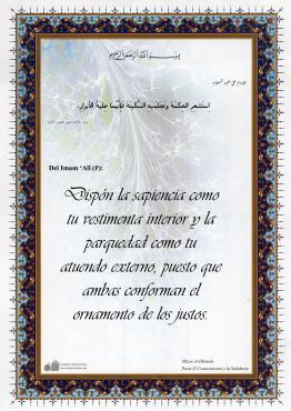 Virtud de la Sapiencia - 7.jpg